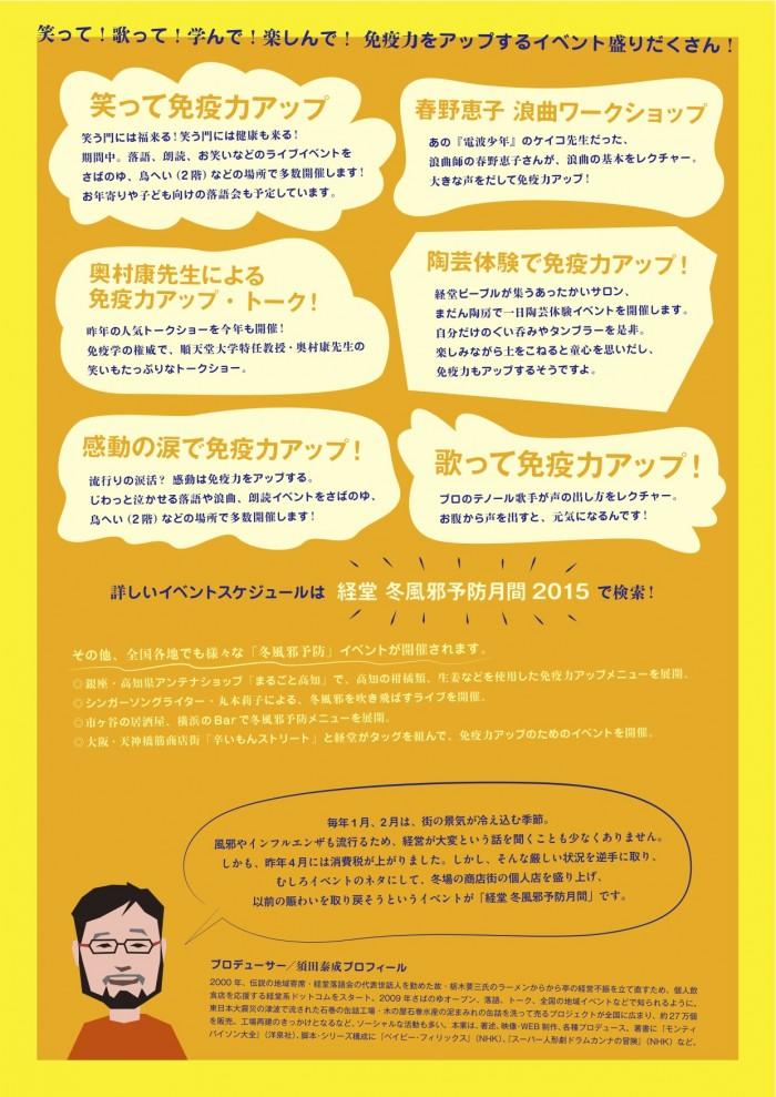 fuyukaze_0110(最新/表4)