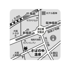 さばのゆ大学地図データJPEG