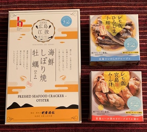 缶マガマッチング 広島秋の仁義なき美味の交流酒場