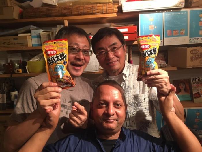 サバ太郎応援/西郷さん松尾さんハサンさん