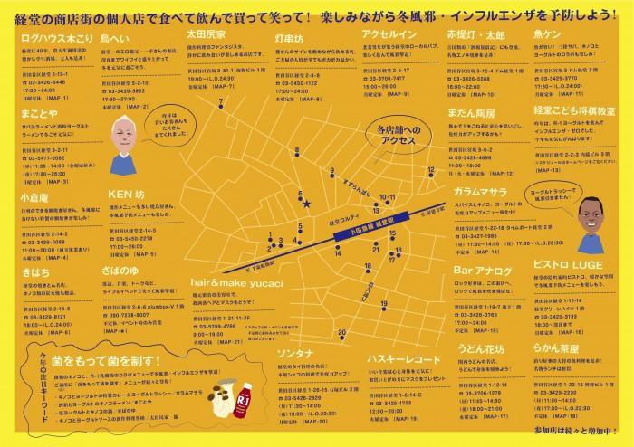 fuyukaze_0110(最新/中面)